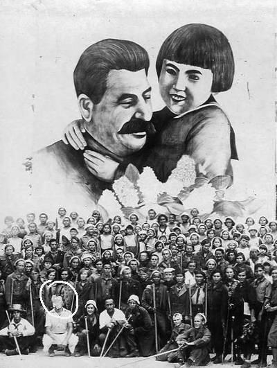 Артековцы 1937